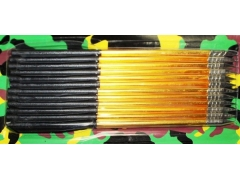 Стрела НК320 алюминиевая Yagnob